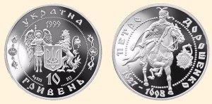 День в истории Запорожья: 7 сентября Нацбанк выпустил «казацкую» монету