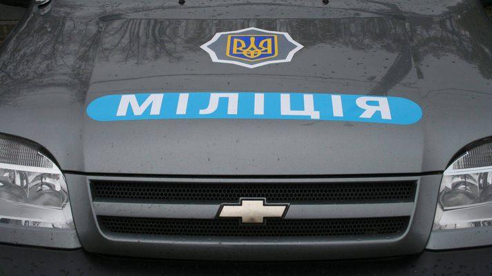В Бердянске возле школы нашли труп запорожца
