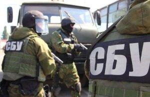 Трое жителей Запорожской области работали на боевиков ДНР