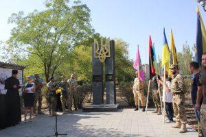 В Запорожской области открыли первый в регионе памятник героям АТО