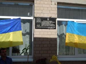 В запорожской школе открыли мемориальную доску солдату АТО