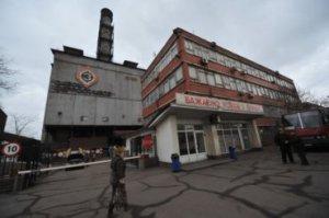 Завод Коломойского должен за электроэнергию более полумиллиарда гривен