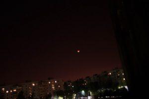 Запорожцы делятся в сети снимками редкого затмения