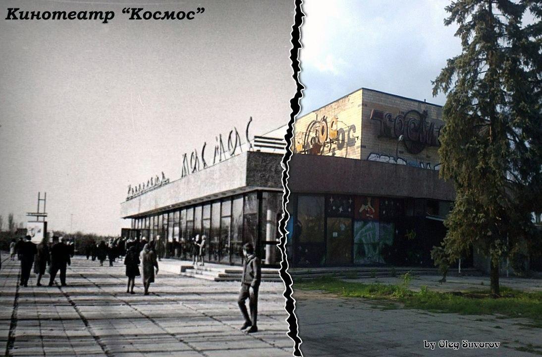 Невозможное возможно или что обещали запорожскому кинотеатру «Космос» городские власти