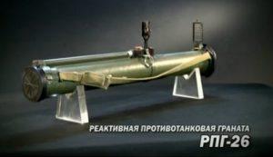 МВД: В офис на Патриотической стреляли из гранатомёта