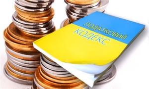Цифра дня: 52– столько миллионов гривен, в виде налога на прибыль, поступило в местные бюджеты Запорожской области