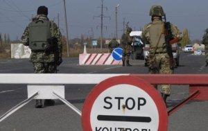Житель Полтавы пытался провезти в Запорожье взрывоопасный груз