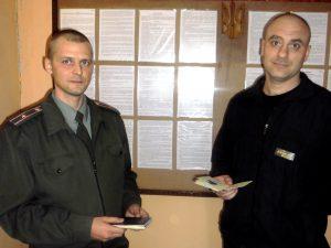 Запорожским осужденным выдали паспорта
