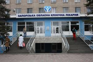 Техническую базу ЗОКБ обновили на 240 тыс. грн.