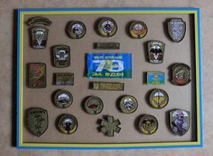 Помощь в АТО: в Запорожье продают набор шевронов добровольческих батальонов