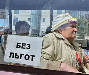Подчиненные Самардака уверены, что в автобусах количество мест для льготников неограниченно