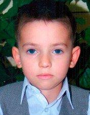 12-летний мальчик из Запорожья пропал без вести