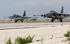 Военные России показали новые авиаудары в Сирии