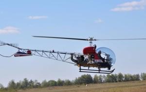 Обнародованы фото нового украинского вертолета