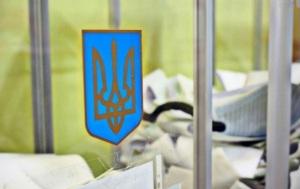 Озвучены условия проведения выборов на Донбассе