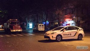 Как в Одессе под зданием СБУ искали взрывчатку