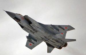 В России военный самолет потерпел крушение