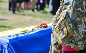 Под Запорожьем похоронили 6 неопознанных солдат