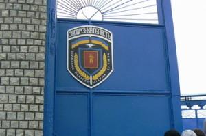 В одной из колоний Запорожской области проверили условия содержания осужденных