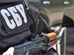 В Энергодаре задержали сепаратистку, которая работала на террористов