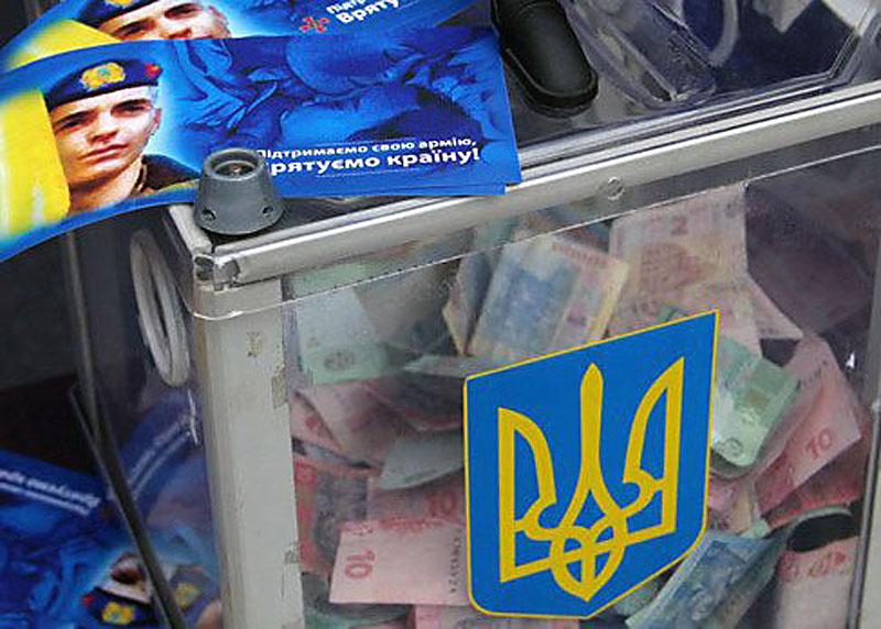 На помощь запорожским бойцам АТО выделили 2,9 млн грн