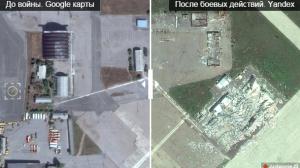 До и после войны: как выглядит Донецкий аэропорт из космоса