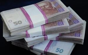 Крупные плательщики заплатили почти миллиард в местный бюджет