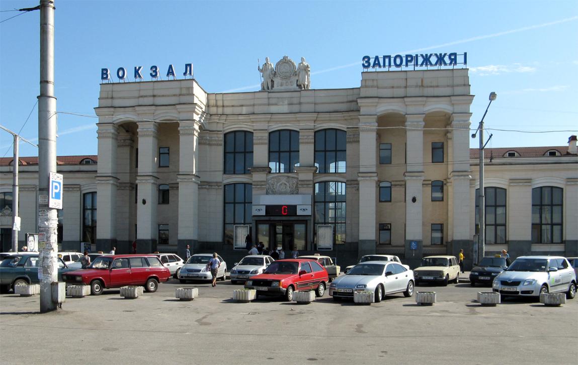 [Эстафета от @jurgan: Вокзал] Железнодорожный вокзал Запорожье 1