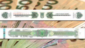 Запорожские предприятия уплатили полмиллиарда акцизного налога