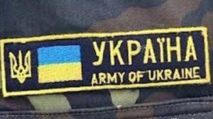 Запорожское КП закупит военную форму и нарукавные повязки для роты охраны