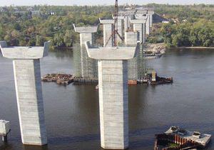 Для того, чтобы достроить первую очередь мостовых переходов через Днепр необходимо 1,5 млрд грн