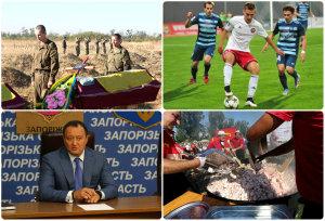 Итоги недели: прощание с бойцами, предвыборная гонка и новый кулинарный рекорд