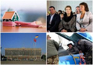 Итоги недели: старт отопительного сезона, приезд четы Порошенко и кадровая чистка в ЗОГА