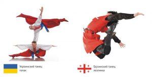 Завтра на Хортице состоится межнациональный танцевальный флешмоб