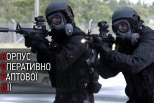 МВД: Новых спецназовцев будут проверять на детекторе лжи и отправят на пятидневный курс выживания