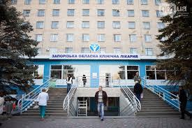 На финансирование ЗОКБ выделили 175 млн грн