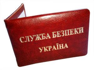 Прокуратура готова «отпустить» запорожского наркодельца за 2 млн грн