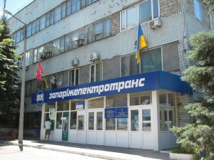 «Запорожэлектротранс» получил на выплату зарплаты сотрудникам 90 миллионов гривен