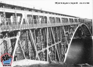 День в истории: 6 ноября в Запорожье демонтировали мост через Днепр