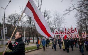 Оппозиция Минска вышла на Марш