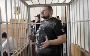 Мосийчук признал свою вину в получении взятки