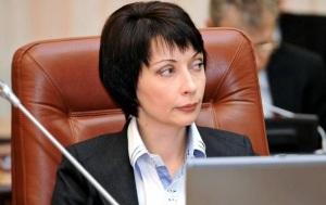 Генеральная прокуратура сообщила о подозрении Лукаш