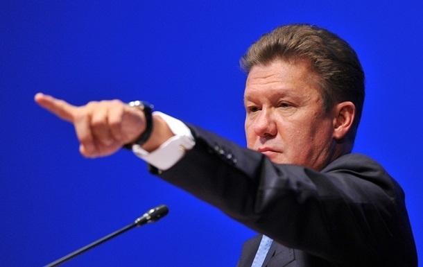 Миллер заявил, что Киеву оплаченного газа хватит до субботы