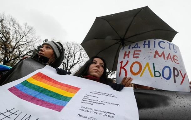 Депутаты запретили дискриминацию на работе