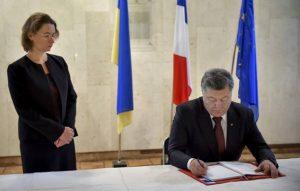Киев усилил меры безопасности из-за терактов в Париже