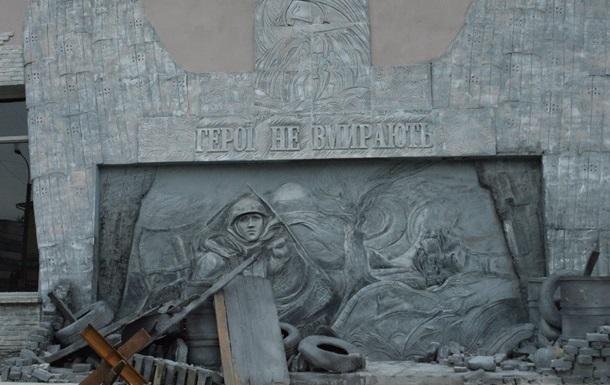 Кабмин распорядился создать мемориал героев Небесной сотни
