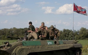 Украинская разведка рассказала о руководстве Генштаба России в Донецке