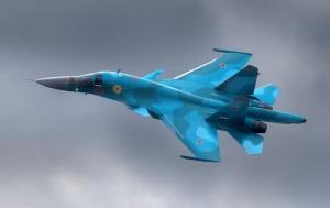 Авиация России показала видео обстрелов НПЗ в Сирии