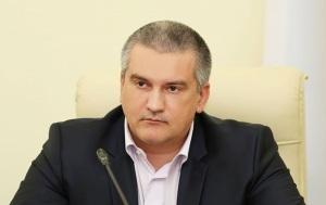 Аксенов уволил главного энергетика Крыма