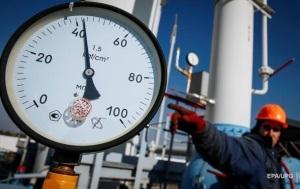 Сегодня прекращаются поставки российского газа в Украину